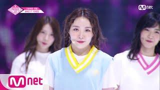 PRODUCE48 [단독/직캠] 일대일아이컨택ㅣ이채정 - ♬내꺼야 180629 EP.3