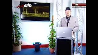 Nazm- Ay Shahe Makki-o-madani- Islam Ahmadiyya