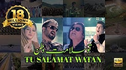 Tu Salamat Watan|Sahir Bagga, Shafqat A.Ali & Fakhir|Defence & Martyrs Day 2017(ISPR Official Video)