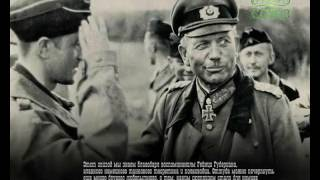 видео Праздник Николая Чудотворца: дата, история и традиции
