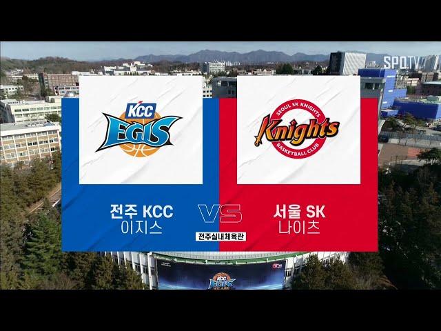 [KBL] 전주 KCC vs 서울 SK H/L (01.24)