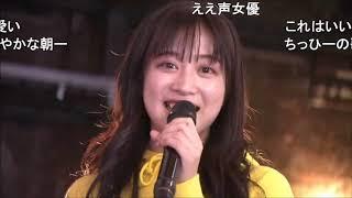NMB48 #川上千尋 #彼女感 #朝8時から声がでてる #ちっひー.