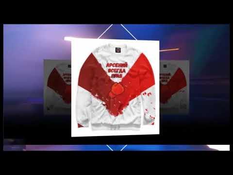 Компания la redoute предлагает богатый выбор мужских свитшотов по доступной стоимости с доставкой по москве.