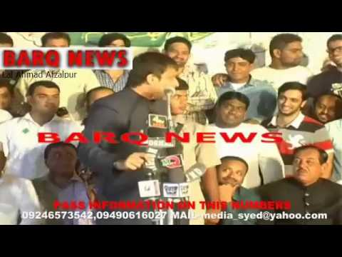 Akbaruddin Owaisi speech on Nizam Sarkar