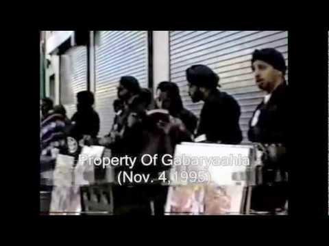 rebuke 1west nov 4 1995 shabbot simeon teaching  gabaryaahla reading amanawan reading