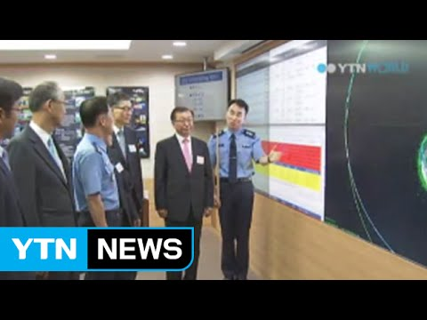 S.Korea opens 1st state space info center for better surveillance / YTN