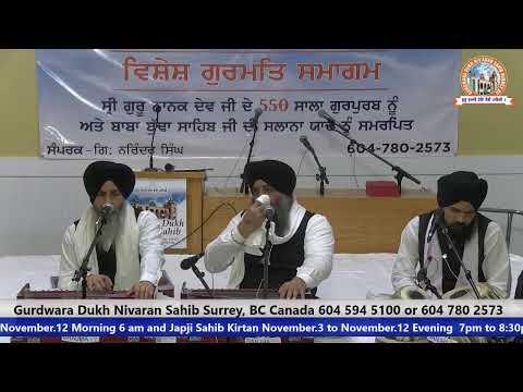 Download Gurdwara Dukh Nivaran Sahib Surrey, BC Canada Live Stream