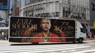 渋谷を走行する、EXILEとTHE SECOND from EXILEのボーカル兼パフォーマ...