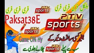 how to set PTV SPORT on dish||Breaking News PTV SPORT ON ho geya hy||paksat38E