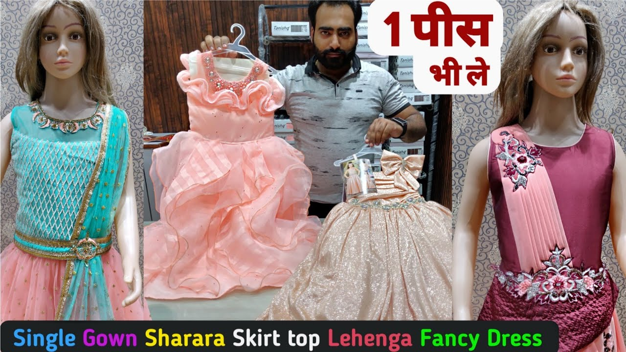 Latest Designer Girls Dress, 1 पीस भी आर्डर करे Gown Lehenga Sharara Gandni Nagar Wholesale Market