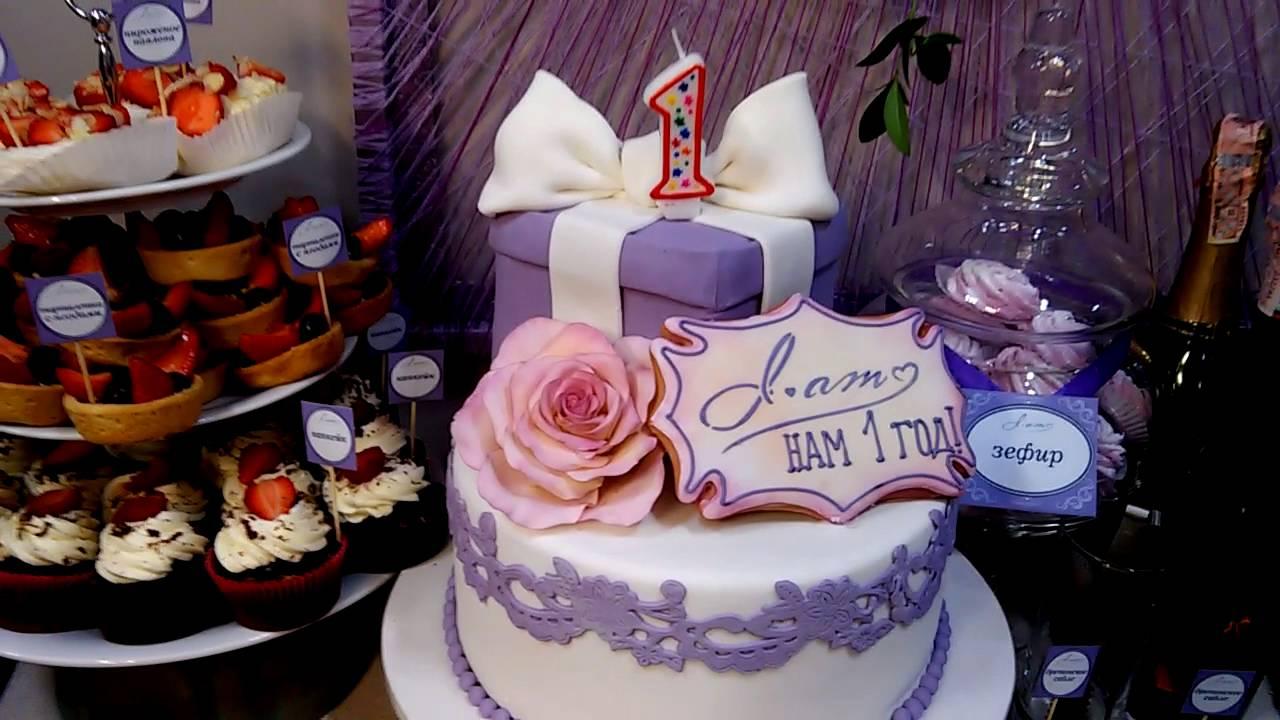 Открытка для, картинка с днем рождения салон красоты