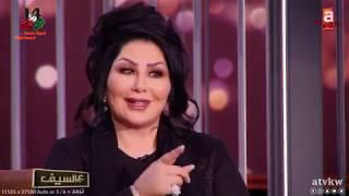 يقولون عني سعودية مغشوشة ولسى بدري على عمليات التجميل السلطانة ليلى السلمان ع السيف Youtube
