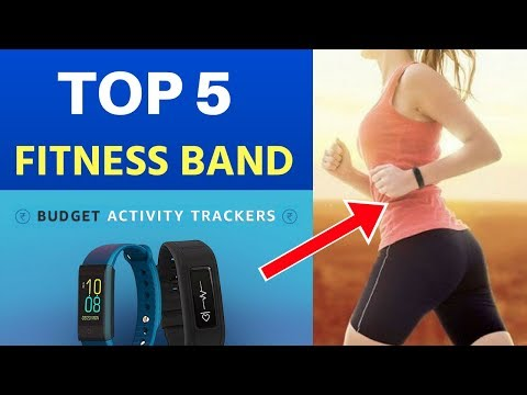 Top 5 Best Budget Fitness Tracker On Amazon India | Top 5 Fitness Band In India 2018 | Cool Gadget