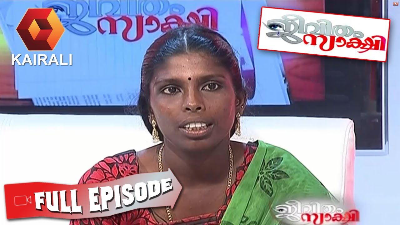 Jeevitham Sakshi 06 07 2015 Full Episode