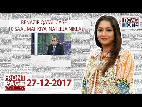 Front Page - 27-December-2017 - News One