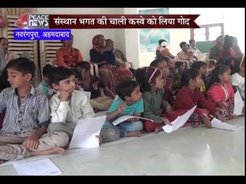 Divya Nagari slum-PMTV News 14 12 14