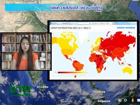 รายการบ้านและที่ดินไทย 57-12-23
