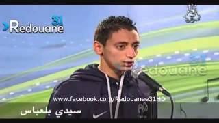 ألحان و شباب الضحك حتى الموت هههه alhan wa chabab 2014