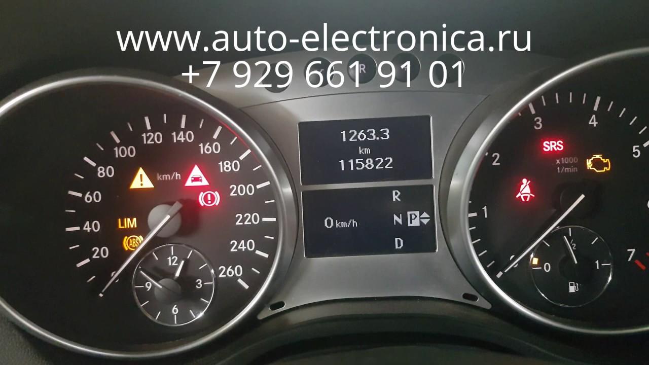 Б/у легковые автомобили mercedes-benz с пробегом в москве от автосалона fresh auto: продажа в кредит,. Mercedes-benz glk-klasse 2013 selected.