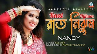 Raat Nijhum (রাত নিঝুম)  by Nancy   Sangeeta