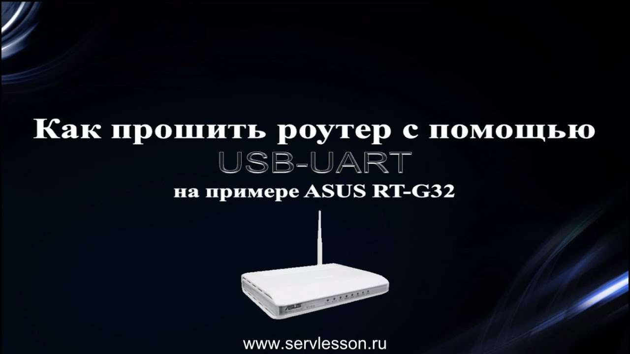 17 сен 2015. Cp2102 usb uart board [type a] – оценочная плата, выполненная на базе usb-uart преобразователя cp2102 с установленным.