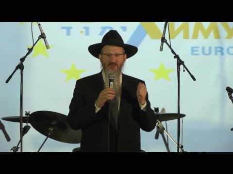 Limmud FSU EU 2017 - Opening Reception - Rabbi Berel Lazar