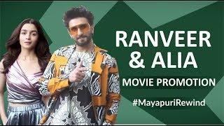 "Alia Bhatt & Ranveer Singh Promote ""Gully Boy"" In New Style | Zoya Akhtar | Full Uncut Video"