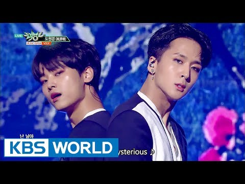 VIXX - Shangri-La | 빅스 - 도원경 (桃源境) [Music Bank / 2017.06.09]