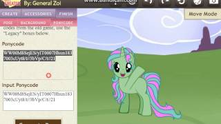 как зделать пони код иле код пони