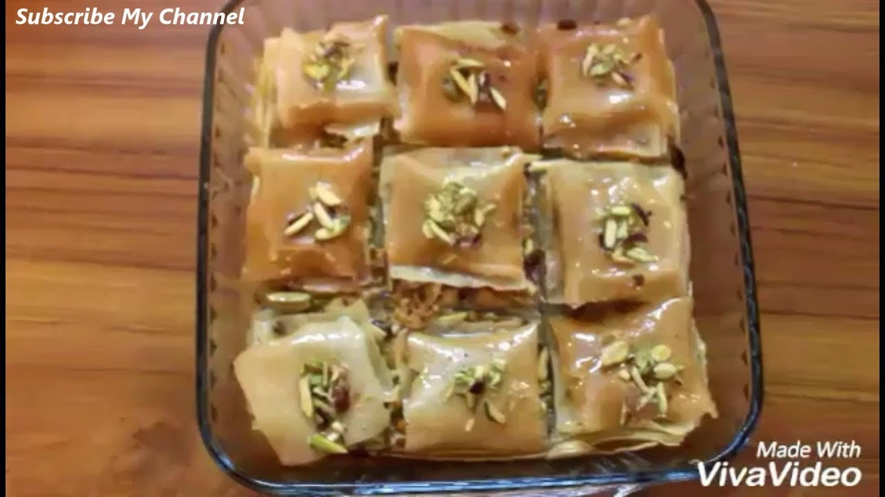 Easy turkish baklava receipe in urdu delicious with food ayesha easy turkish baklava receipe in urdu delicious with food ayesha forumfinder Choice Image