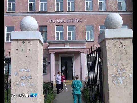 У 1 ой городской больницы  большой юбилей