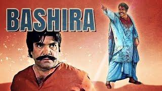 BASHEERA (Punjabi Action Film) Sultan Rahi, Rangeela, Ilyas Kashmiri, Aliya, Rozina | BVC PAKISTANI