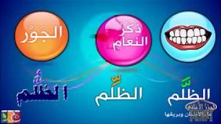 The Power of Arabic Language| Okasha Kameny | أداء عكاشة كميني