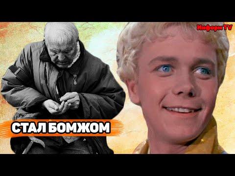 Как герой сказок ПОТЕРЯЛ ВСЁ   Печальная судьба Алексея Катышева