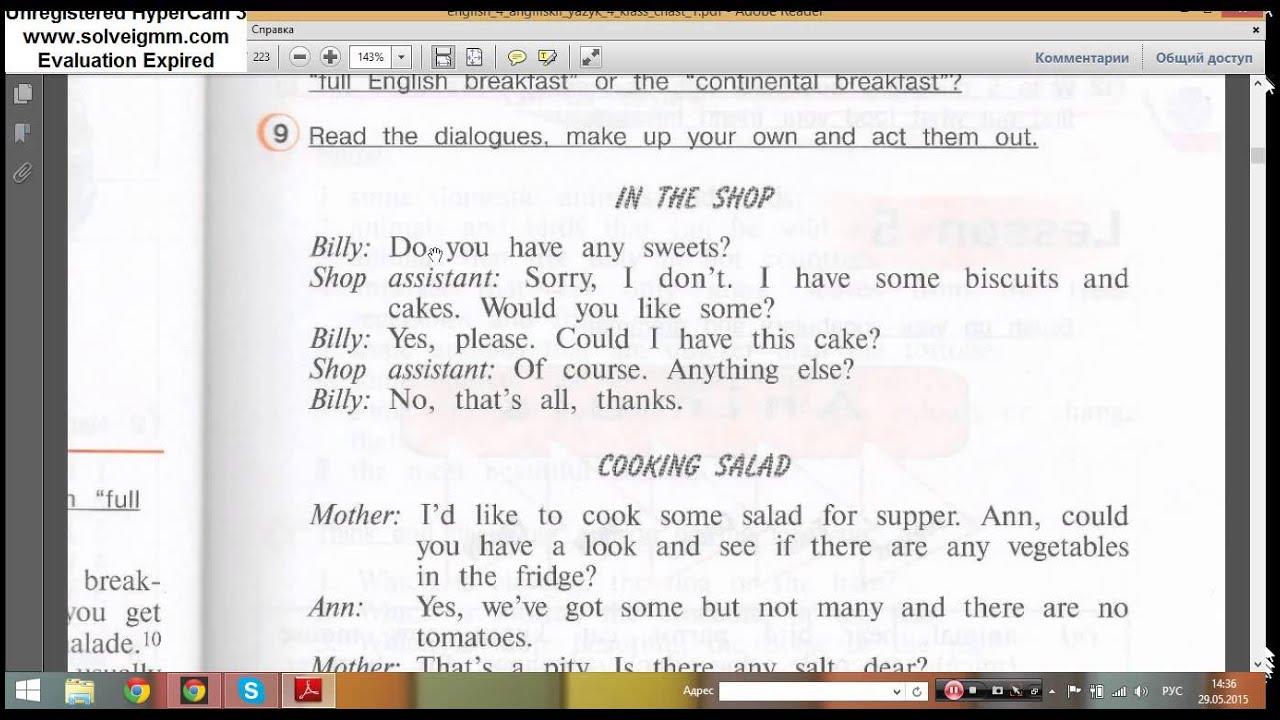 Книга: английский язык. 5 класс (cdmp3) (english. Student's book). Автор: ирина верещагина. Аннотация, отзывы читателей, иллюстрации. Купить книгу.