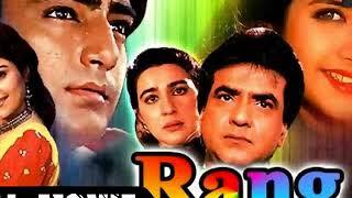 Tujhe Na Dekhu Toh Chain | (Rang) | Full HD Video Song  Romantic Collection