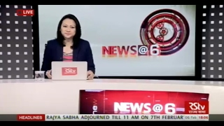 English News Bulletin – Feb 06, 2017 (6 pm)