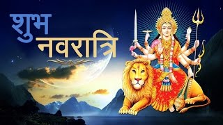 Happy Navratri 2017 Wishes, Greetings, Whatsapp Video, E-card, Free Download New