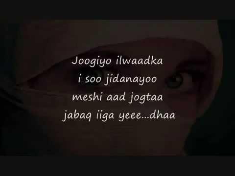 Farxiya Fiska Somali Lyrics Song Jihaadeyda