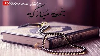 Jumma Mubarak Whatsapp Status | New Islamic Whatsapp Status 2020 | Jumma Mubarak 💖