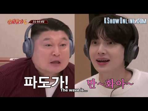 [engsub]new-journey-to-the-west-6-|-shout-in-silence-|-ahn-jae-hyun,-kang-hodong