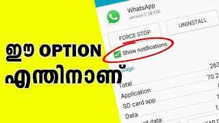 Amazing Android Notification Settings,TIPS and TRICKS BY COMPUTER AND MOBILE TIPS