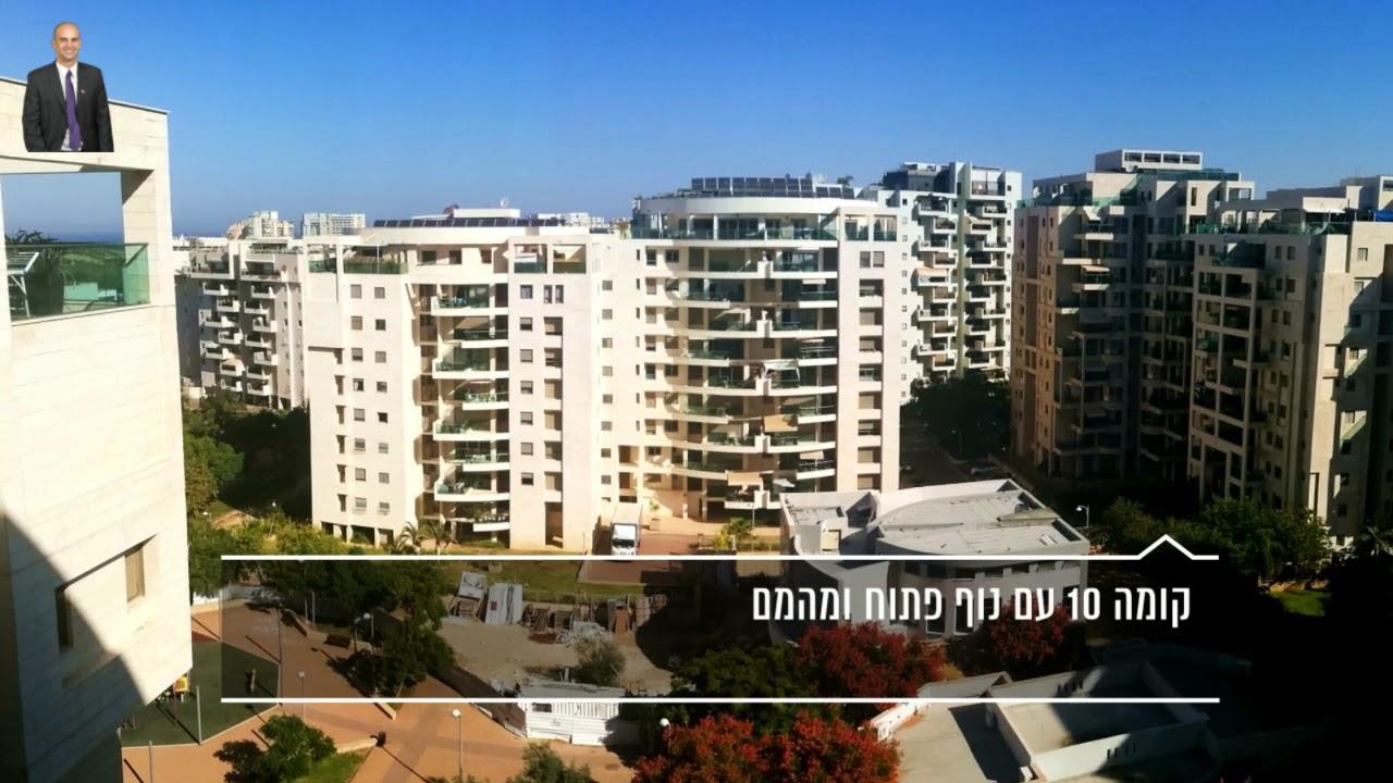 מתקדם דירות למכירה ברמת אביב ג החדשה - שכונת ג החדשה - YouTube FK-57