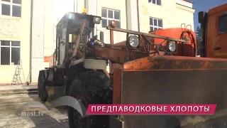 Новости. Липецк. 16 февраля 2017 года(, 2017-02-16T15:52:12.000Z)