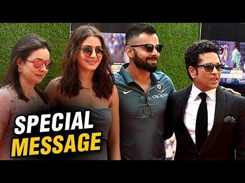 Sachin Tendulkar and more Cricketers WISH Anushka Sharma Virat Kohli | Anushka Virat Marriage