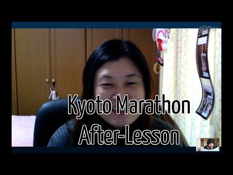 Kyoto Marathon After-Lesson