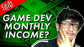 What Is My Monthly Income As A Game Developer | Hindi