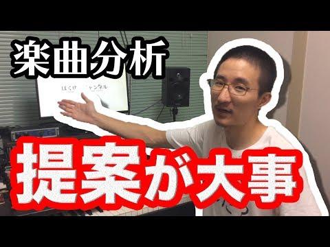 欅坂46の『風に吹かれても』にソニーの底力を見た!!