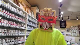 国分寺市 ナムラの画筆 オリジナル馬毛水筆ペン 名村大成堂商品取扱店
