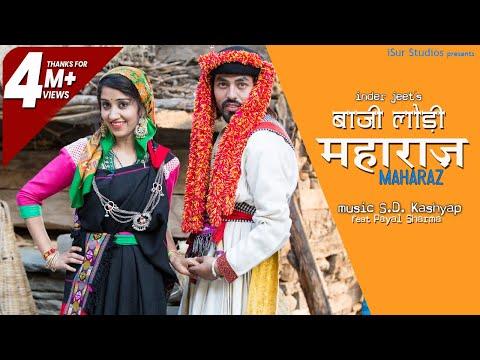 Latest Himachali Nati 2017 | Maharaz | Inder Jeet | Official Video | S.D. Kashyap | iSur Studios